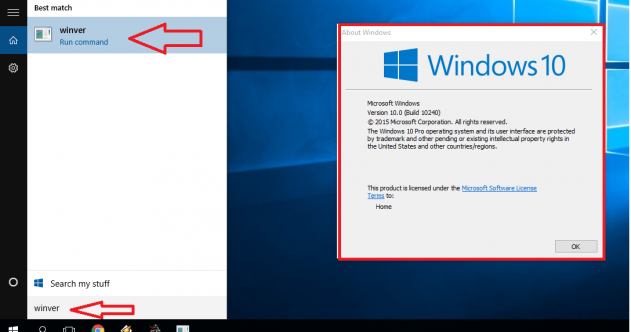 Команда winver windows 10