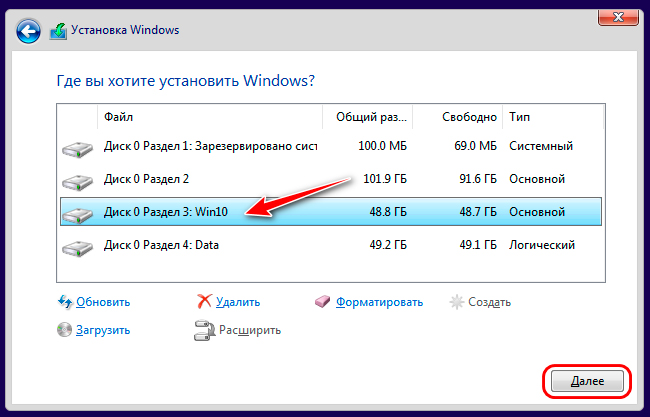 Как установить Windows 7 и Windows 10 на одном компьютере