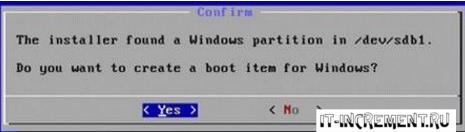 boot item for windows
