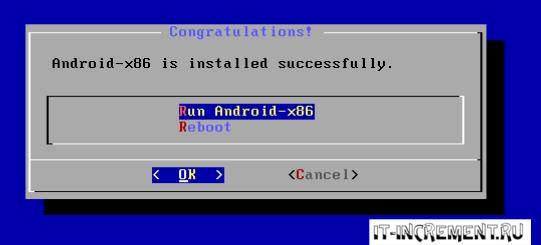 run android vm