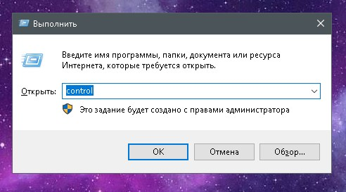 Окно выполняющей программы Windows