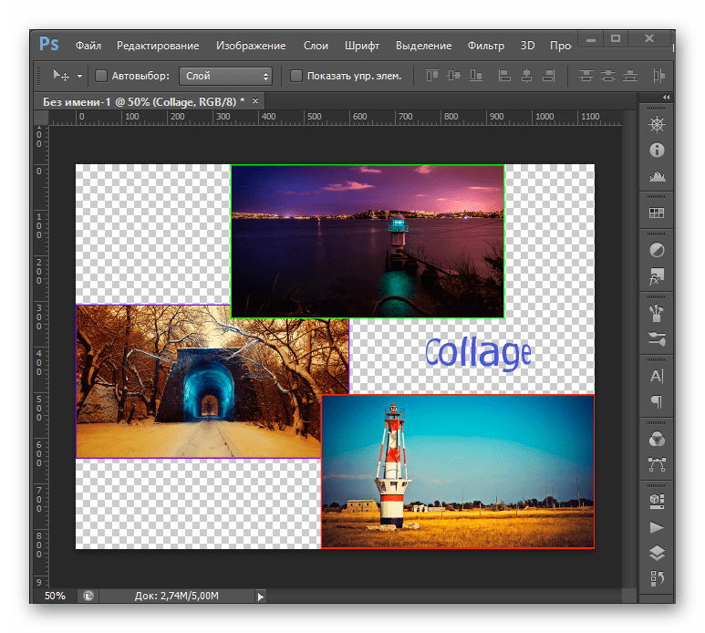 Окно Adobe Photoshop