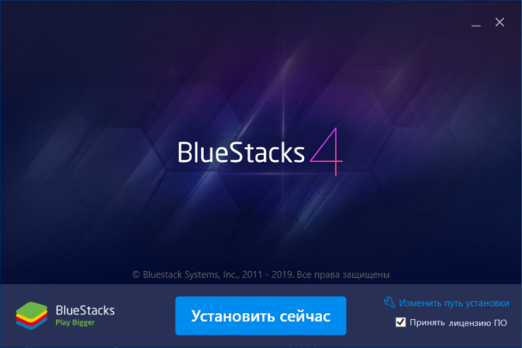 Bluestacks-003