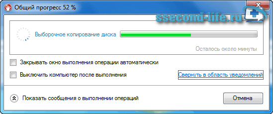 Paragon Hard Disk Manager - миграция ОС на SSD