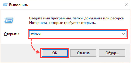 Переход в окно с описанием операционной системы Windows